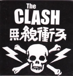 Magnets - The Clash Fridge Magnet: Skull & Crossbones i gruppen Minishops / The Clash hos Bengans Skivbutik AB (1129627)