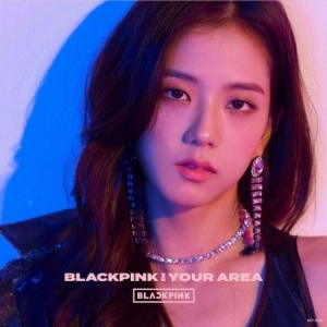 Blackpink - Blackpink In Your Area: Jisoo Version i gruppen Kampanjer / K Pop hos Bengans Skivbutik AB (3596077)