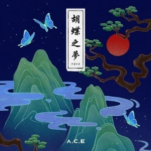 A.C.E - 4th Mini [HJZM : THE BUTTERFLY PHANTASY] i gruppen CD hos Bengans Skivbutik AB (3947303)