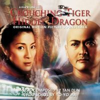 Original Soundtrack - Crouching Tiger, Hidden Dragon (Tan Dun)