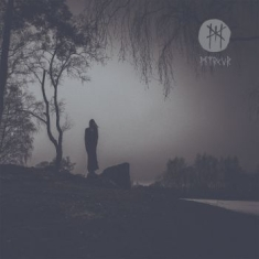 Myrkur - M (Purple and Silver Galaxy Version)