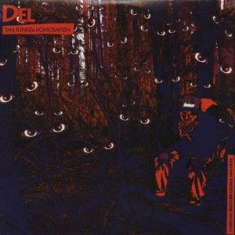 Del the Funky Homosapien - Wish My Brother George Was Here