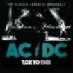 AC/DC - Tokyo 1981 (Live Broadcasts)