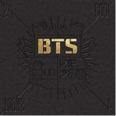 BTS - 2 Cool 4 Skool [Import]