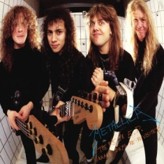 Metallica - Metallica $5.28 Ep - Garage Days Re-Visited