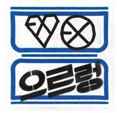 Exo - Vol.1 (Xoxo)Repack. Kiss