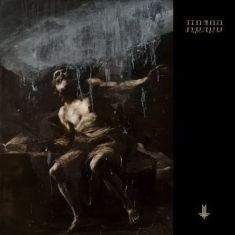 Behemoth - I Loved You At Your Darkest (2 Lp B