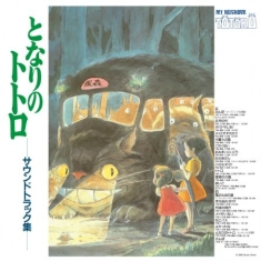 Hisaishi Joe - My Neighbor Totoro Soundtrack