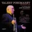 Valery Ponomarev Big Band - Our Father Who Art Blakey: The Cent