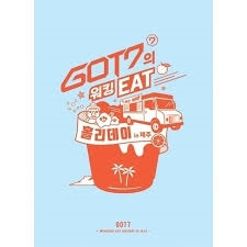 Got7 - GOT7 WORKING EAT HOLIDAY IN JEJU DVD (3 DISC)