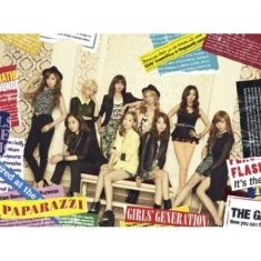 Girls' Generation - PAPARAZZI [CD + DVD Ver. 2] (Japan 4th Single Album)