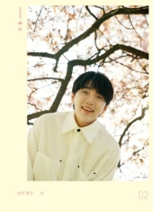 Sandeul - A Fine Day