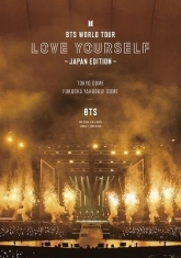 BTS - BTS World Tour 'Love Yourself' (Japan Edition) (Incl. 24pg Photobook)
