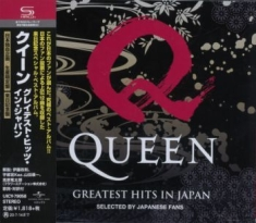 Queen - Greatest Hits In Japan [import]