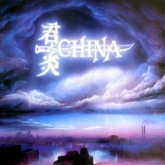 China - Sign In The Sky / Chine Live + Bonu