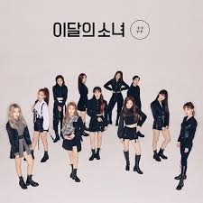Loona - This Month Girl - 2nd Mini [#] (Limited Version B)