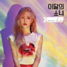 Kim Lip - Kim Lip (Version A)
