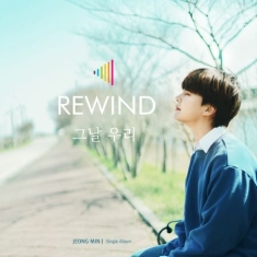 Jeong Min - Rewind (Incl. Booklet)
