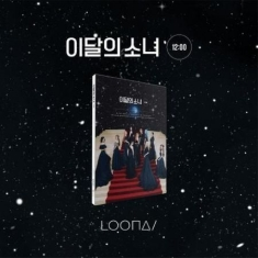 This Month's Girl (LOONA) - Vol.3 [12:00] (A ver.)