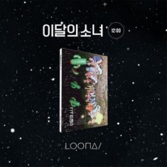 This Month's Girl (LOONA) - Vol.3 [12:00] (C ver.)