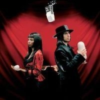 White Stripes - Blue Orchid