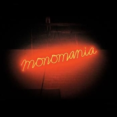 Deerhunter - Monomania (Incl Download Code)