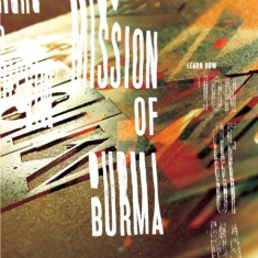Mission Of Burma - Learn How: The Essential Mission Of