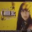 Cher - Best Of The Imperial