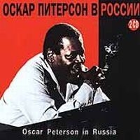 Peterson Oscar - In Russia